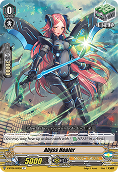Abyss Healer - V-BT04/053 - C available at 401 Games Canada