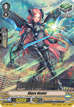 Abyss Healer - V-EB12/044EN - C available at 401 Games Canada