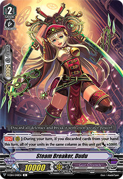 Steam Blader, Dudu (V-EB14048) (C) - 401 Games