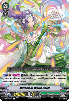 Maiden of White Color (V-EB14054) (C) - 401 Games