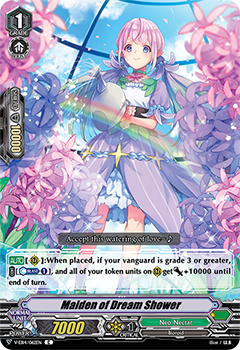 Maiden of Dream Shower (V-EB14062) (C) - 401 Games