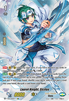 Laurel Knight, Sicilus (V-EB14005) Full Art (SP) - 401 Games