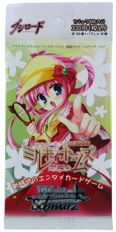 Weiss Schwarz - Milky Holmes Two - Japanese Booster Pack - 401 Games