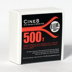Double 8 Film - Cine8 Color Negative 500 - High Speed Tungsten (25 ft - 500 iso)