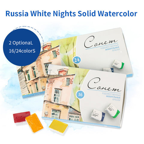 White Night  Watercolors Paint Set