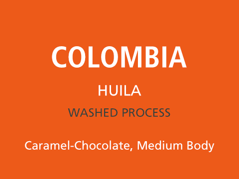 Colombia Huila (Rainforest Alliance)