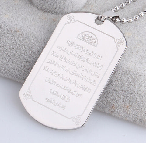 Silver plated Ayatul Kursi pendant necklace