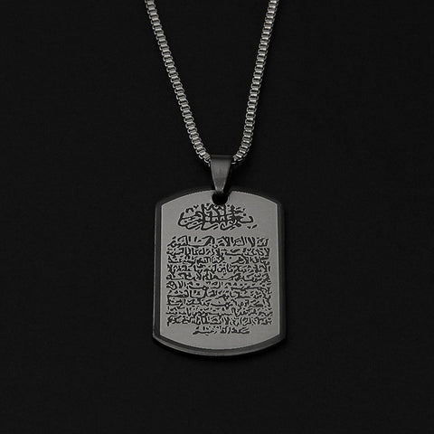 Arabic Printed Pendant Necklace Stainless Steel With Rope Chain