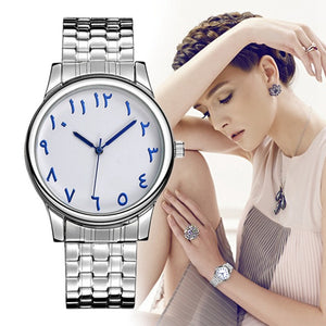 Beautiful Arabic Numbers Stainless Steel Watch