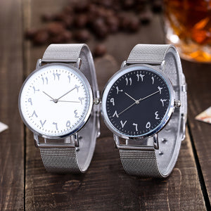Silver Mesh Unique Arabic Numeral Watch