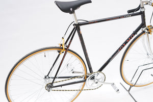 Olmo (single-speed)