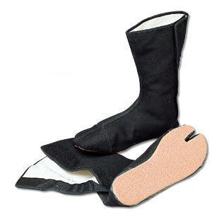 Ninja Tabi Boot - High