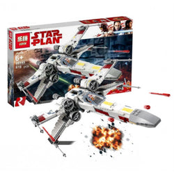 King 81090 Star Wars X Wing Starfighter (Previously known as Lepin 05145)