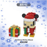 XINH Christmas Bricks