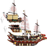 King 89043 Destiny's Bounty (Previously known as Lepin 06057)