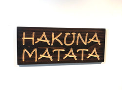 Wooden Signs With Sayings - Hakuna Matata - Plaques with Sayings- Rustic Wood Sign - Carved Sign - Engraved Wood Sign - Custom Carved Sign