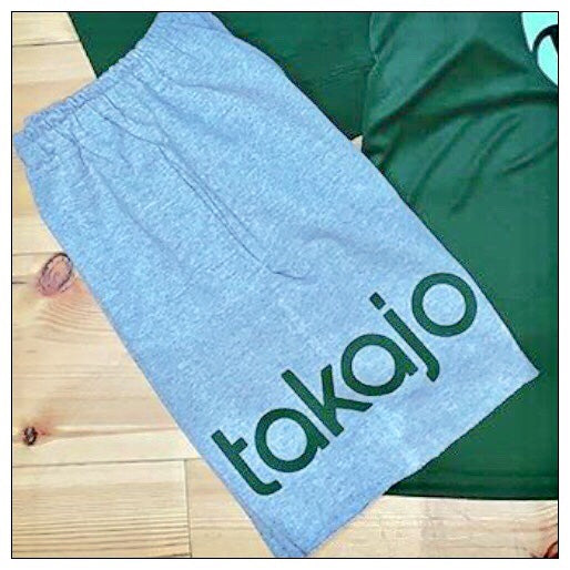 Custom Camp Front to Back Sweatshorts