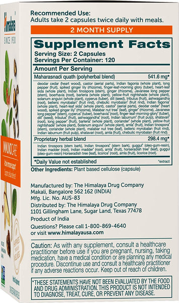 Himalaya Herbal Healthcare, ImmunoCare, 240 ct