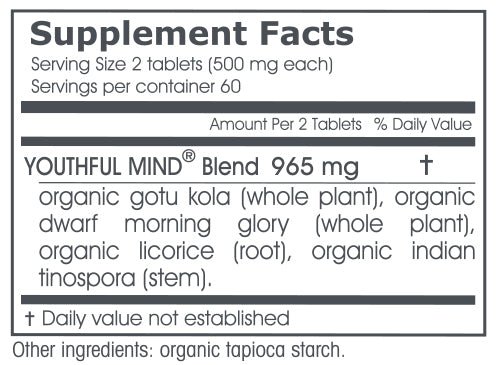VPK, Youthful Mind, Organic, 120 tablets