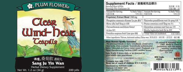 Plum Flower, Clear Wind Heat Formula, Sang Ju Yin Wan, 200 ct
