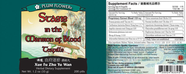 Plum Flower, Stasis In The Mansion Of Blood Formula, Xue Fu Zhu Yu Tang Wan, 200 ct