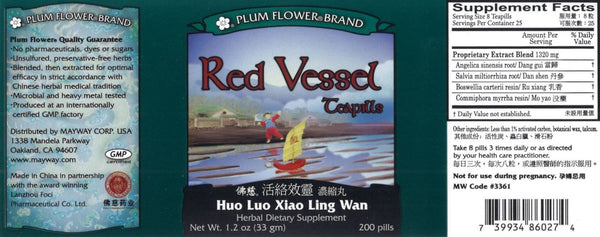 Plum Flower, Red Vessel Formula, Huo Luo Xiao Ling Wan, 200 ct