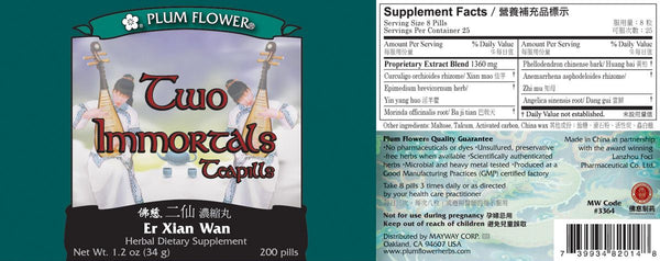 Plum Flower, Two Immortals Formula, Er Xian Tang Wan, 200 ct