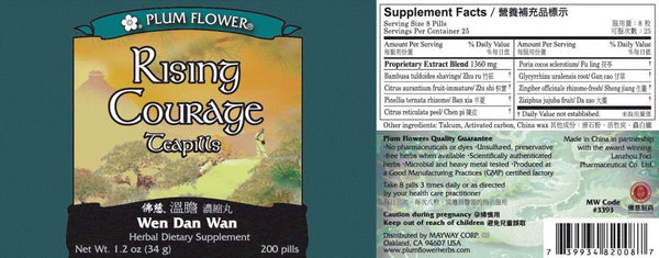 Plum Flower, Rising Courage Formula, Wen Dan Tang Wan, 200 ct