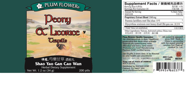 Plum Flower, Peony & Licorice Formula, Shao Yao Gan Cao Wan, 200 ct