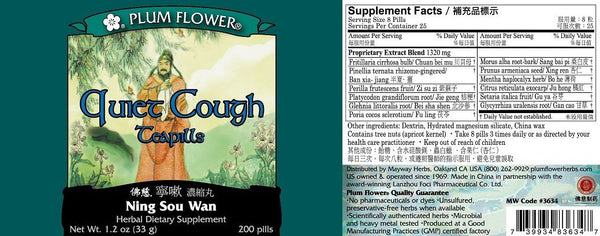 Plum Flower, Quiet Cough Formula, Ning Sou Wan, 200 ct