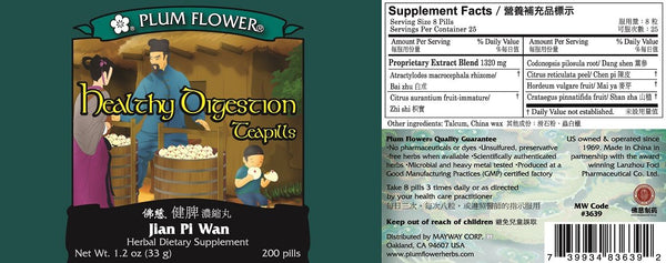 Plum Flower, Jian Pi Wan, Healthy Digestion Formula, 200 ct