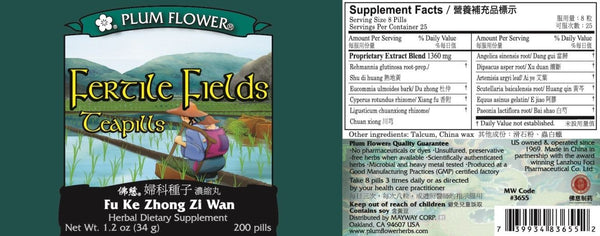 Plum Flower, Fu Ke Zhong Zi Wan, Fertile Fields Formula, 200 ct