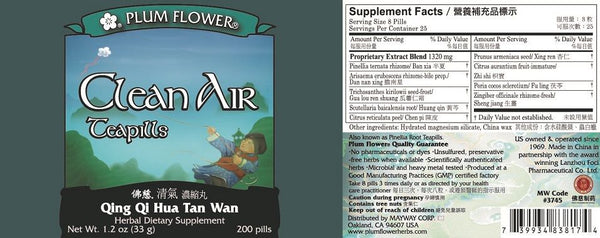 Plum Flower, Clean Air Formula, Qing Qi Hua Tan Wan, 200 ct