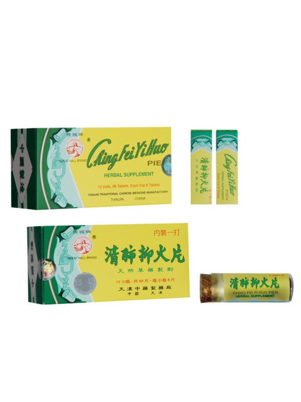 Ching Fei Yi Huo Pien, 96 ct, Great Wall