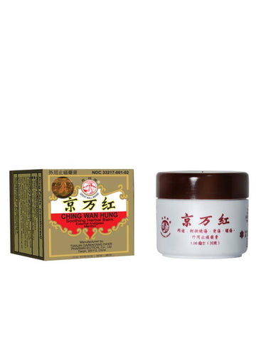 Ching Wan Hung Herbal Balm, 30 gram jar, Great Wall