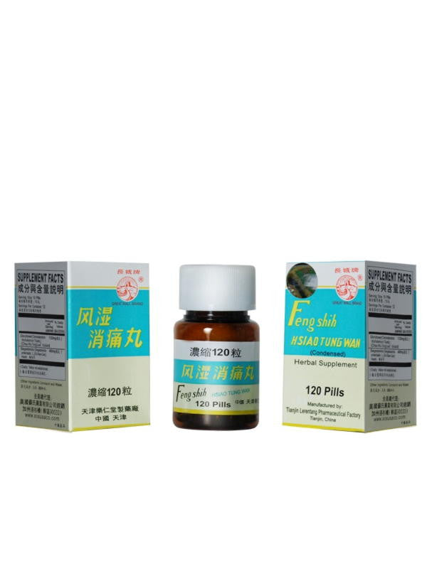 Feng Shih Hsiao Tung Wan, 120 ct, Great Wall
