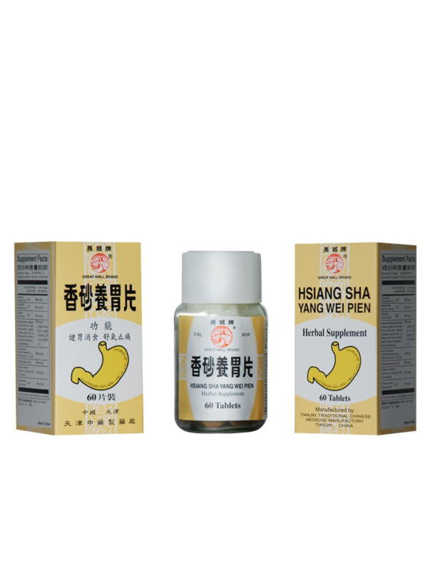 Hsiang Sha Yang Wei, 60 ct, Great Wall
