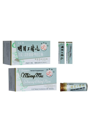 Ming Mu Shang Ching Pien, 96 ct, Great Wall