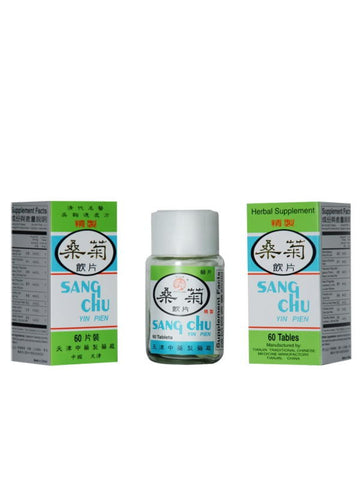 Sang Chu Yin Pien, 60 ct, Great Wall