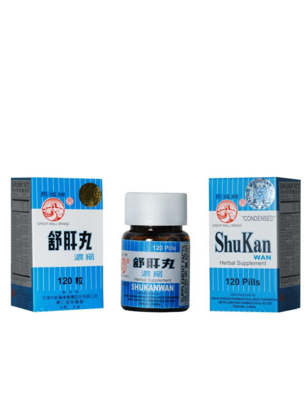 Shu Kan Wan (Condensed), 120 ct, Great Wall