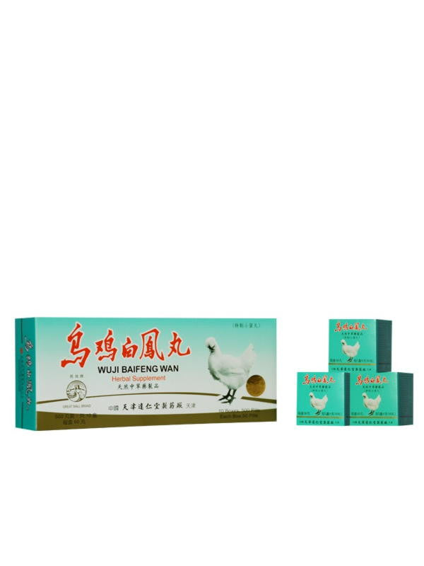 Wuji Baifeng Wan, 10 ct, Great Wall