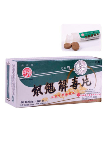 Yin Chiao Chieh Tu Pien, 96 ct, Great Wall