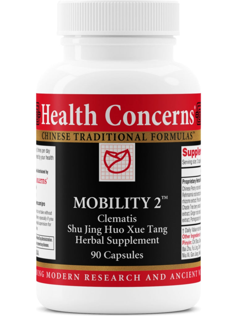 Mobility 2, 90 ct, Health Concerns
