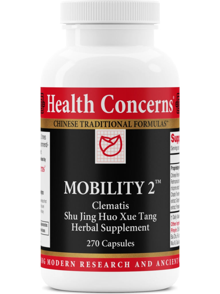 Mobility 2, Economy Size, 270 ct, Health Concerns