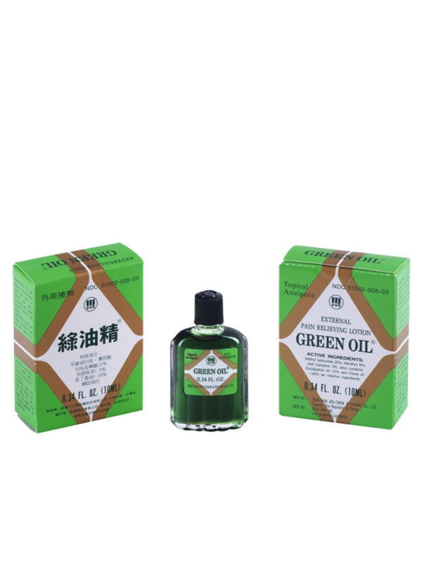 Green Oil, 0.34 fl oz, HWJ Brand