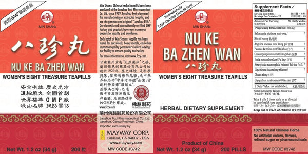 Min Shan, Nu Ke Ba Zhen Wan, Womens Eight Treasure Formula, 200 ct