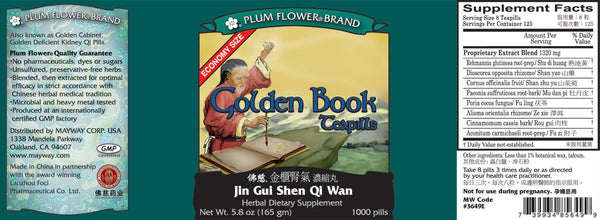 Plum Flower, Golden Book, Economy Size, 1000 ct