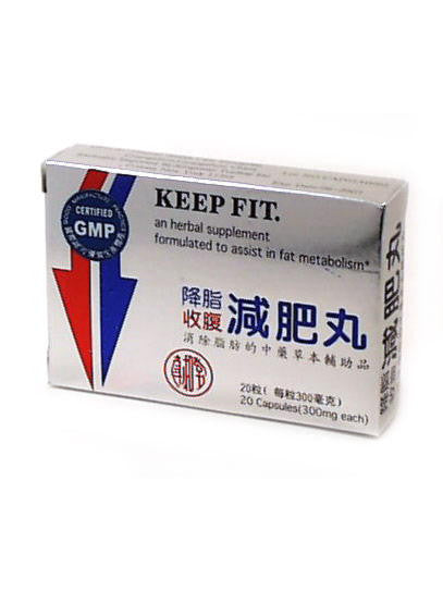 Keep Fit, 20 ct, Natural Health Care Enterprise Brand