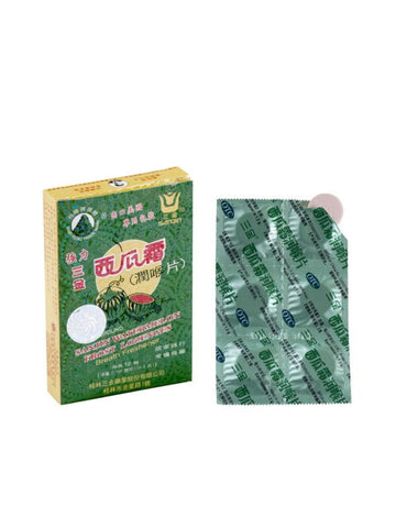 Compound Sanjin Watermelon Frost Lozenges, 12 ct, Kwei Feng Brand