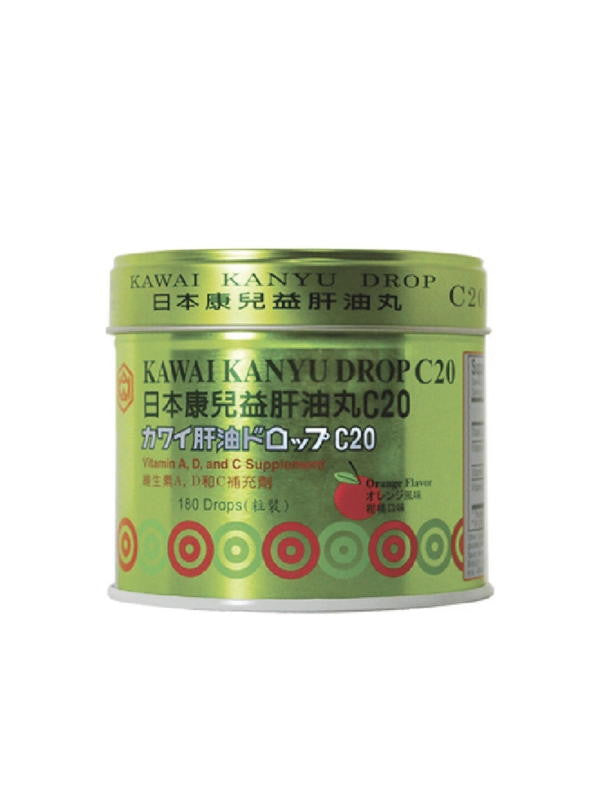 Kanyu Drops C20 - Vitamin A, D and C, 180 ct, Kawai